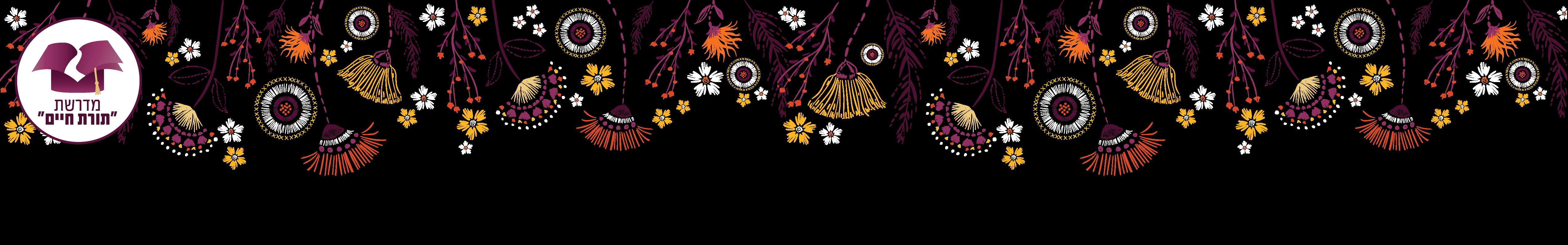 פרחים לקאבר