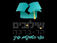 לוגו שילובים מחודש - מאורך_Artboard 1 copy 3